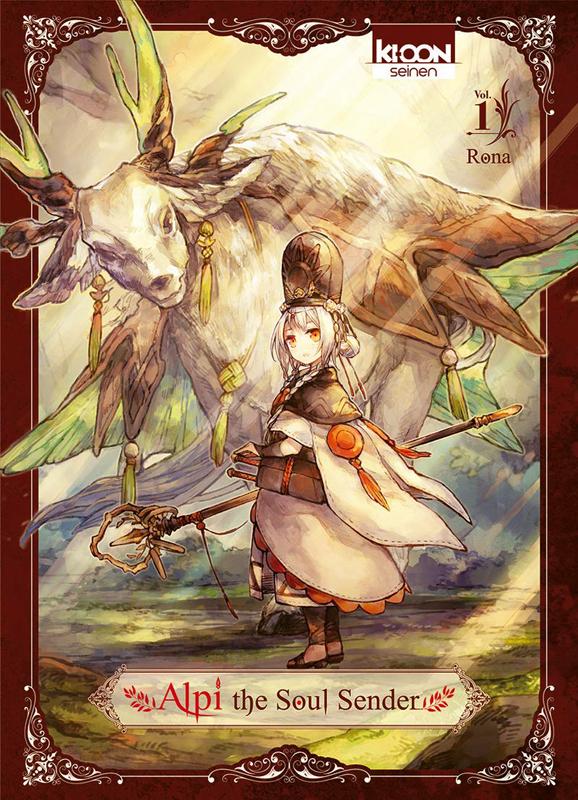 Alpi the soul sender T1, manga chez Ki-oon de Rona