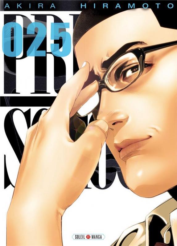 Prison school T25, manga chez Soleil de Hiramoto
