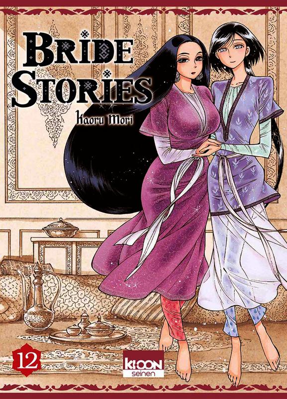 Bride stories T12, manga chez Ki-oon de Mori