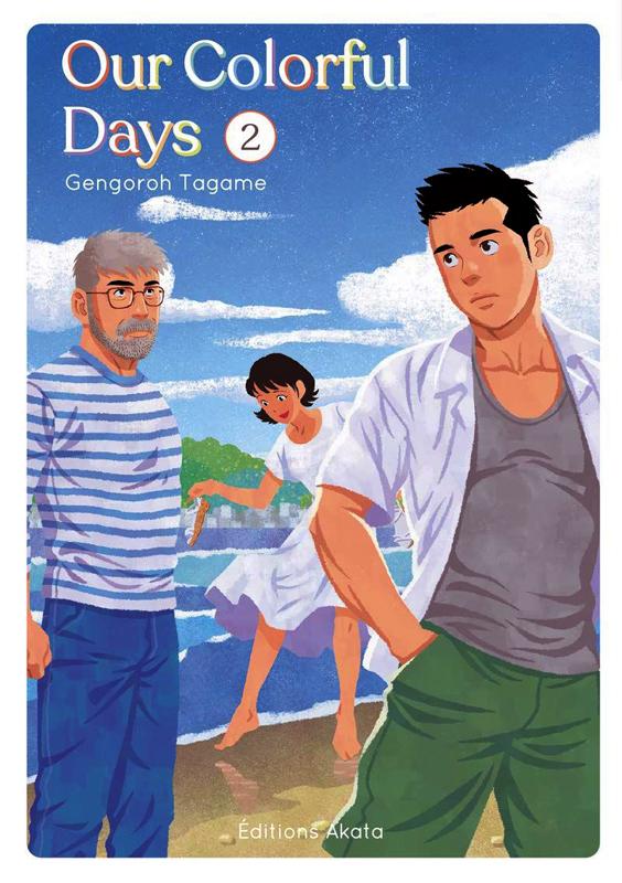 Our colorful days T2, manga chez Akata de Tagame