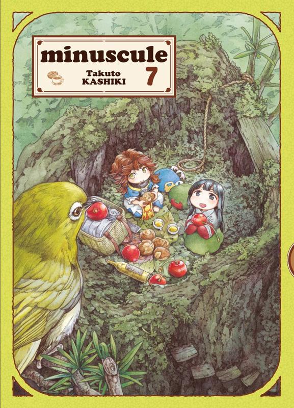 Minuscule T7, manga chez Komikku éditions de Kashiki