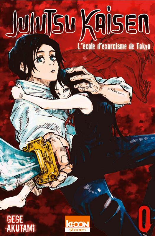 Jujutsu Kaisen, manga chez Ki-oon de Akutami