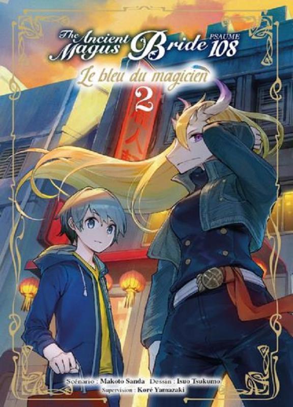 The ancient magus bride - Psaume 108 - Le bleu du magicien T2, manga chez Komikku éditions de Yamazaki, Sanda, Tsukumo