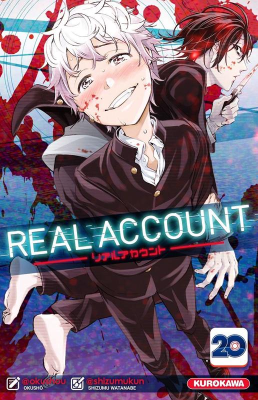 Real account T20, manga chez Kurokawa de Okushou, Shizumukun