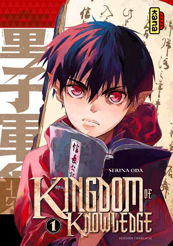 Kingdom of knowledge T1, manga chez Kana de Oda