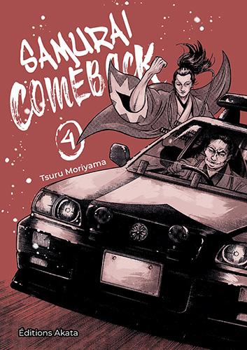 Samurai comeback T4, manga chez Akata de Moriyama