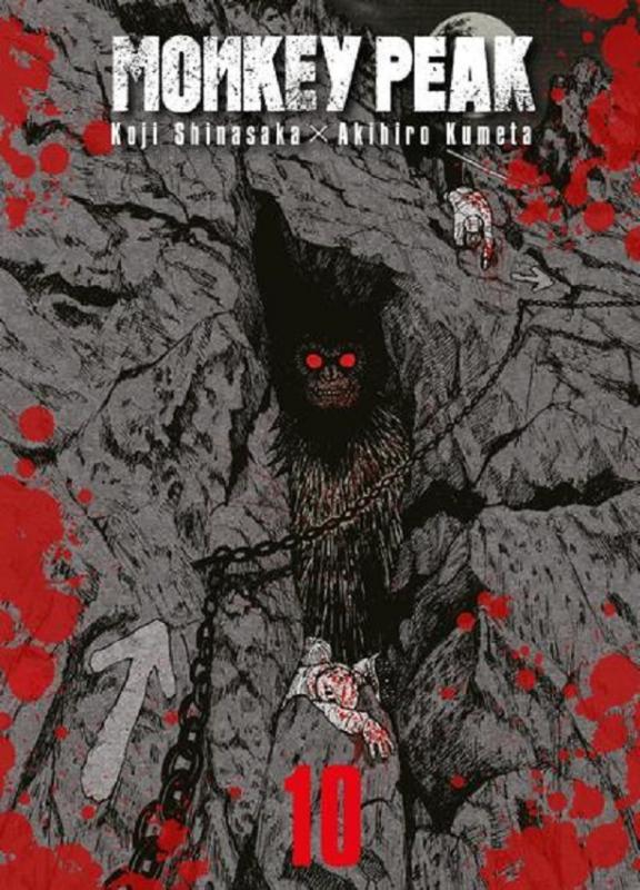 Monkey peak T10, manga chez Komikku éditions de Shinasaka, Kumeta