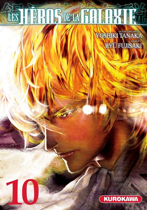Les héros de la galaxie T10, manga chez Kurokawa de Tanaka, Fujisaki