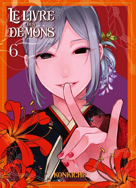 Le livre des démons T6, manga chez Komikku éditions de Konkichi