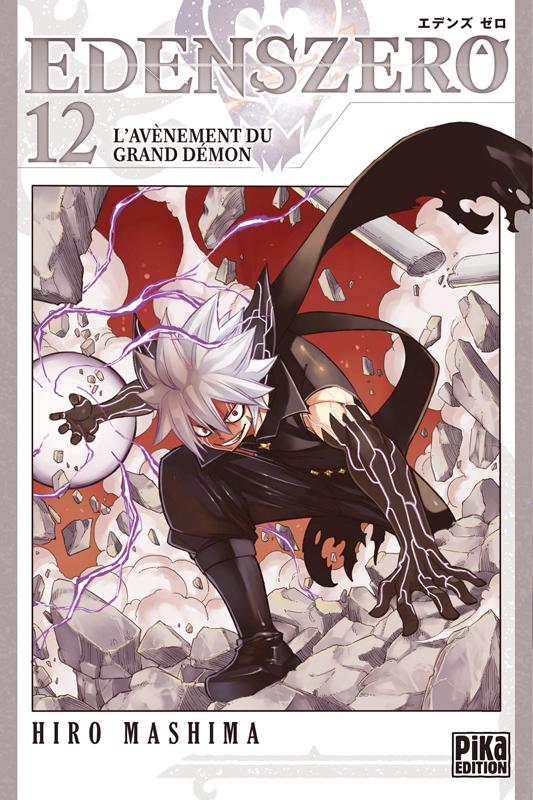 Edens zero T12, manga chez Pika de Mashima