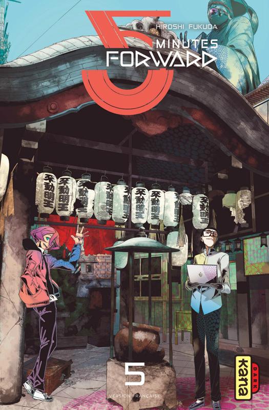 5 minutes forward T5, manga chez Kana de Fukuda