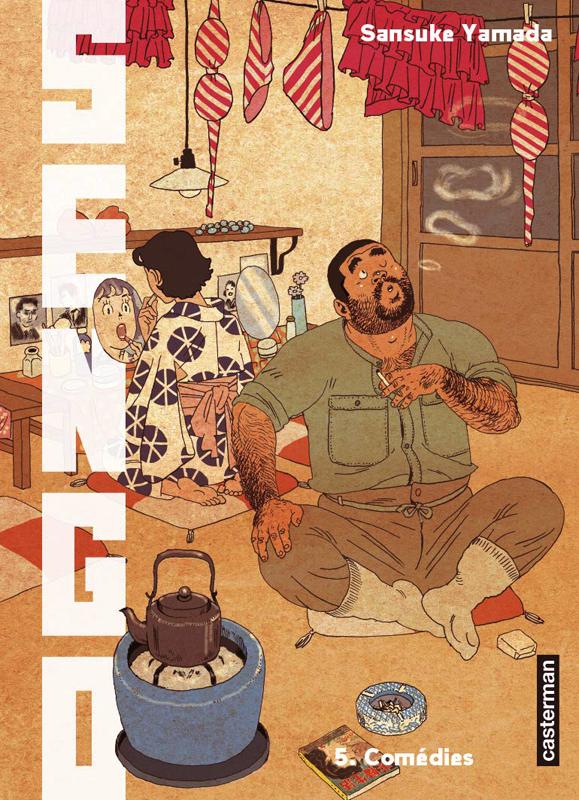 Sengo T5 : Comédies (0), manga chez Casterman de Yamada