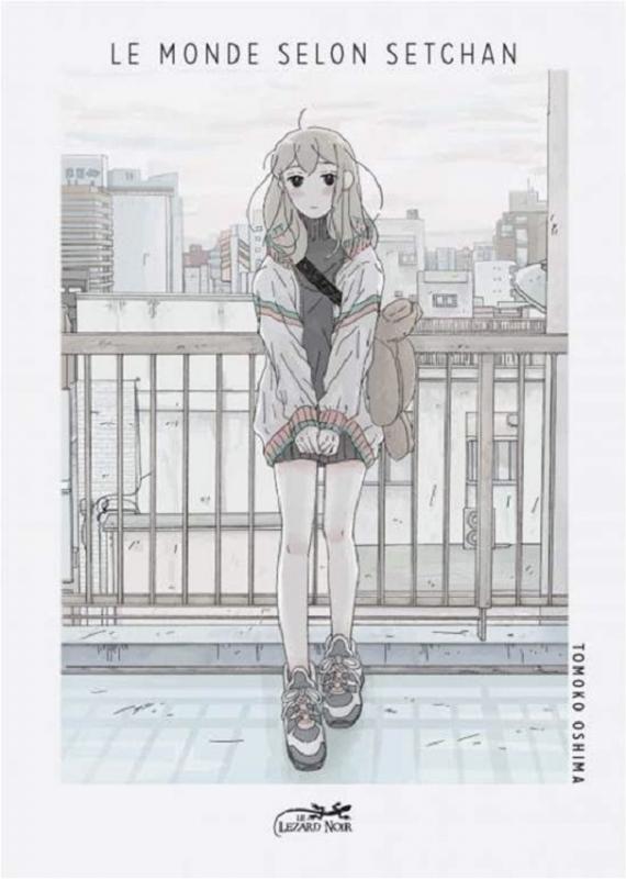 Le monde selon Setchan, manga chez Le Lézard Noir de Oshima