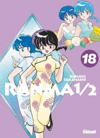 Ranma ½ T18, manga chez Glénat de Takahashi