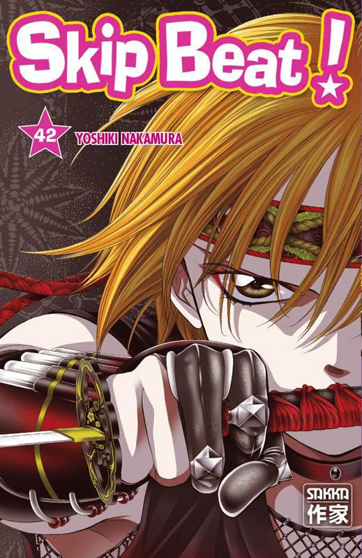 Skip beat ! T42, manga chez Casterman de Nakamura