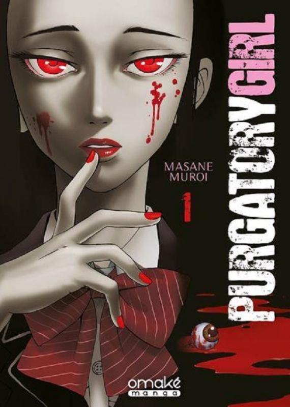 Purgatory girl T1, manga chez Omaké books de Muroi