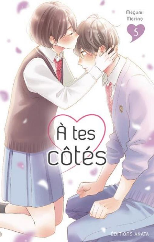 A tes côtés T5, manga chez Akata de Morino