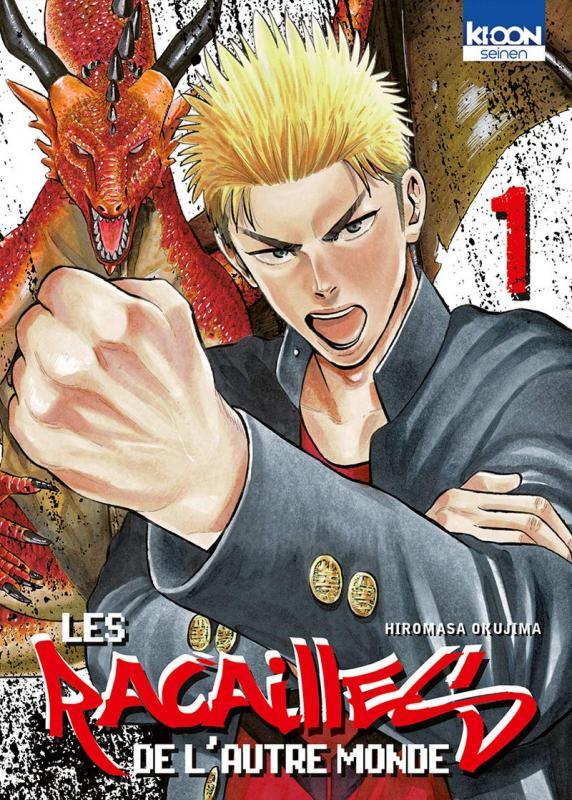 Les racailles de l'autre monde T1, manga chez Ki-oon de Okujima