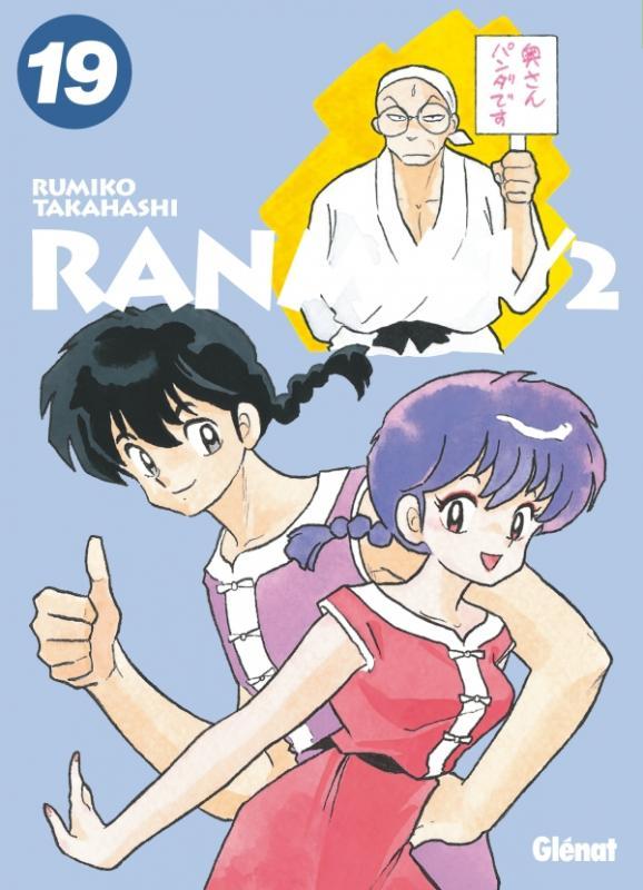 Ranma ½ T19, manga chez Glénat de Takahashi