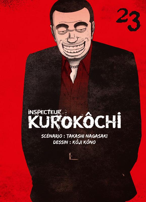 Inspecteur Kurokôchi T23, manga chez Komikku éditions de Nagasaki, Kôno