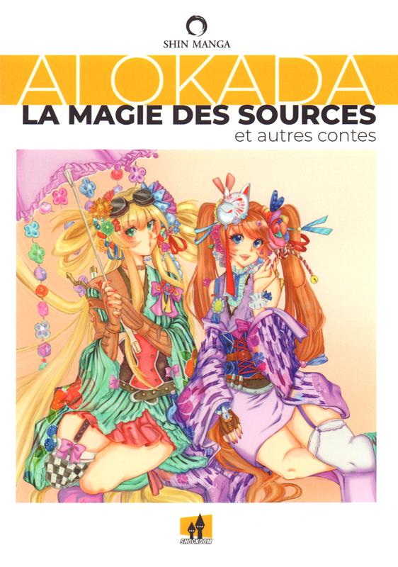 La Magie des sources et autres contes, manga chez Shockdom de Okada