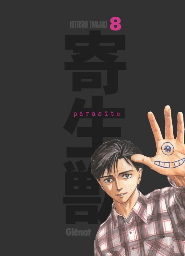 Parasite – Edition originale, T8, manga chez Glénat de Iwaaki