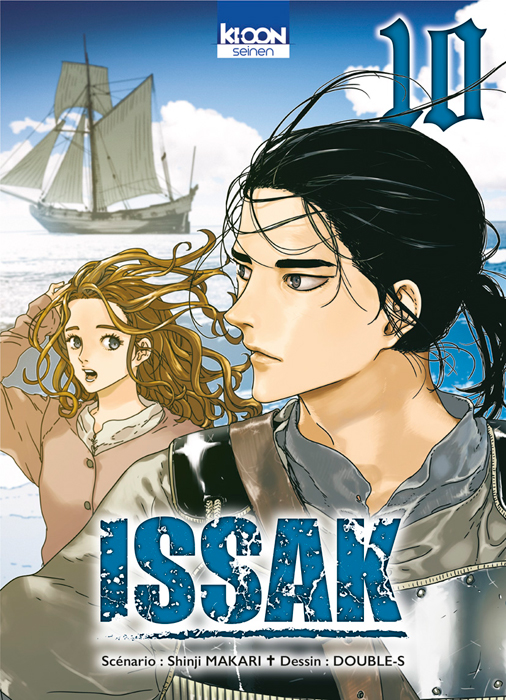 Issak T10, manga chez Ki-oon de Makari, Double-s