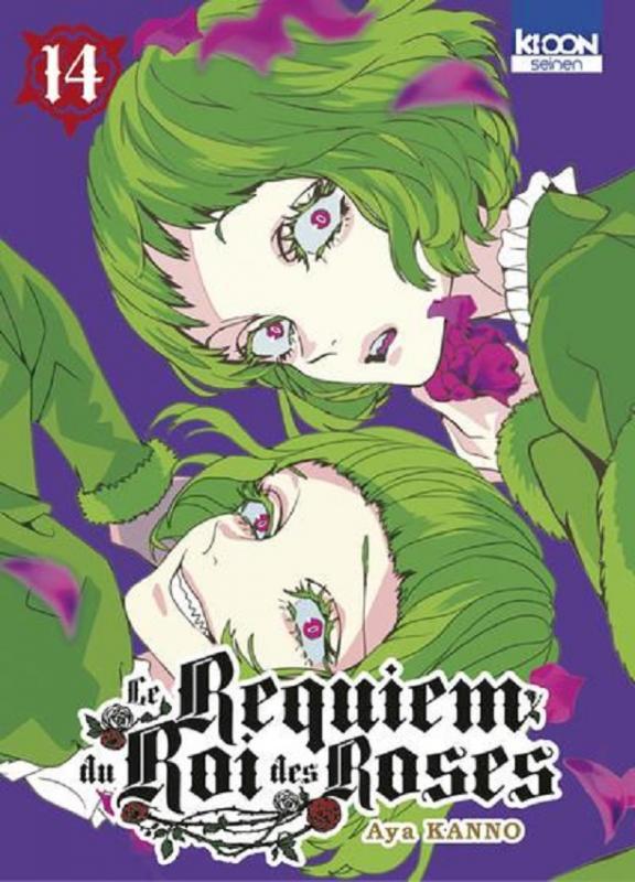 Le Requiem du roi des roses  T14, manga chez Ki-oon de Kanno