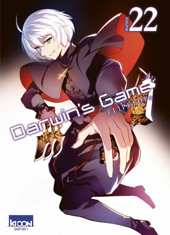 Darwin's game T22, manga chez Ki-oon de FLIPFLOPs