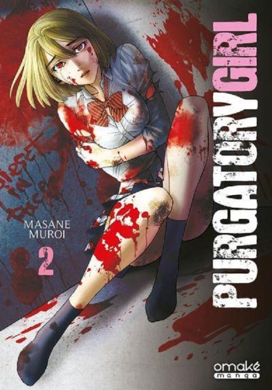 Purgatory girl T2, manga chez Omaké books de Muroi