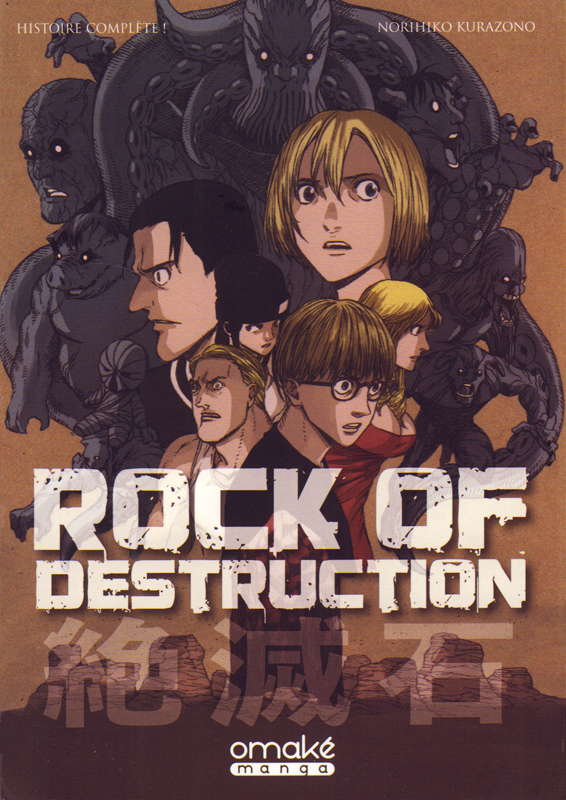 Rock of destruction, manga chez Omaké books de Kurazono