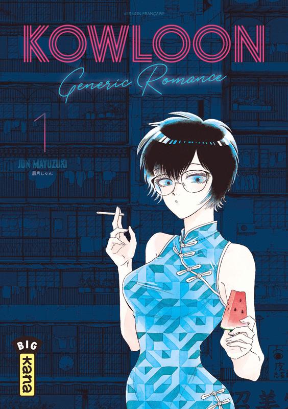 Kowloon Generic Romance  T1, manga chez Kana de Mayuzuki
