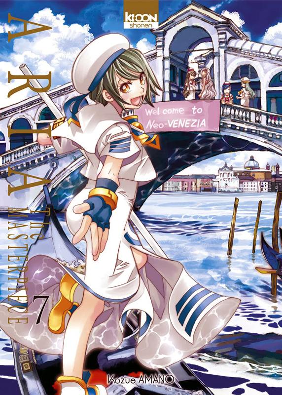 Aria the masterpiece T7, manga chez Ki-oon de Amano