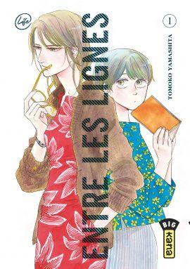 Entre les lignes T1, manga chez Kana de Yamashita