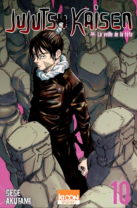 Jujutsu Kaisen T10, manga chez Ki-oon de Akutami