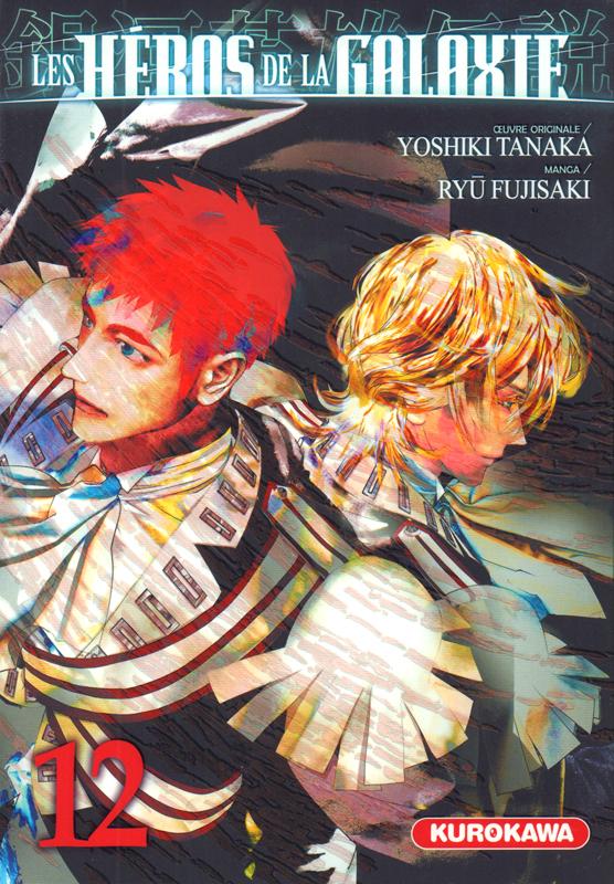 Les héros de la galaxie T12, manga chez Kurokawa de Tanaka, Fujisaki