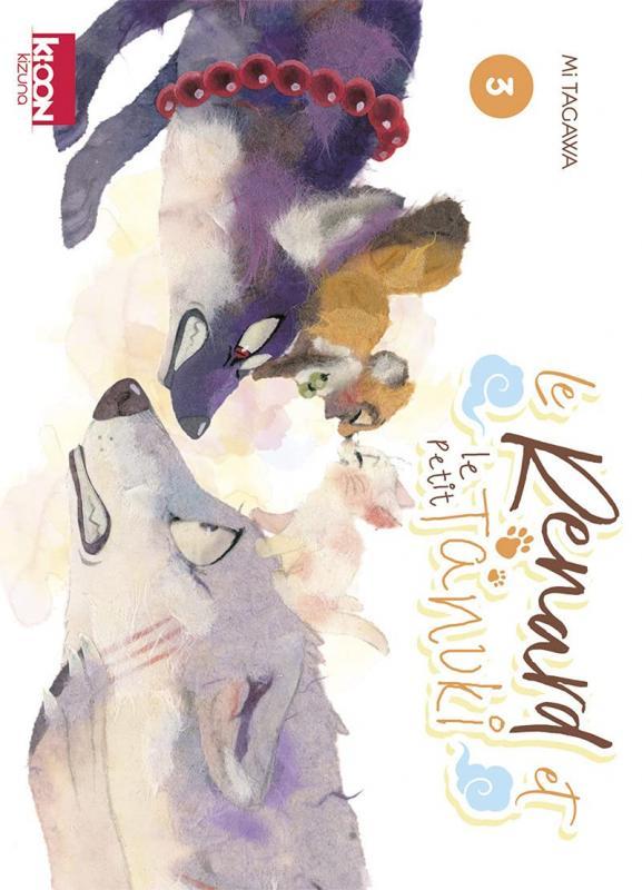 Le renard et le petit tanuki T3, manga chez Ki-oon de Tagawa