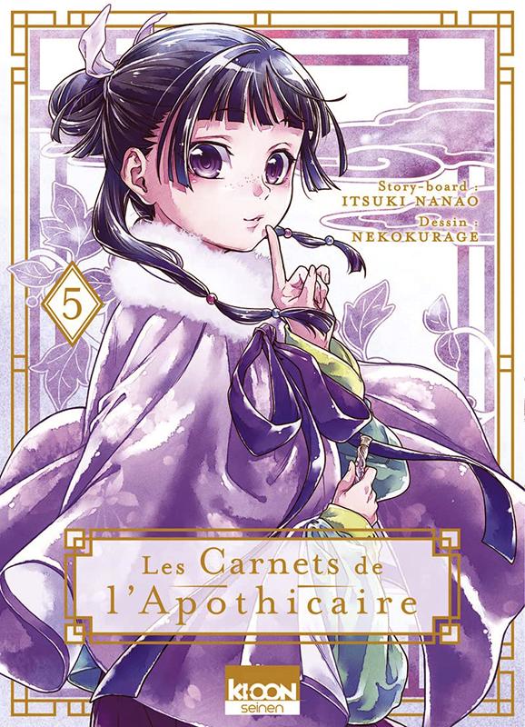 Les carnets de l'apothicaire  T5, manga chez Ki-oon de Hyûga, Nanao, Neko