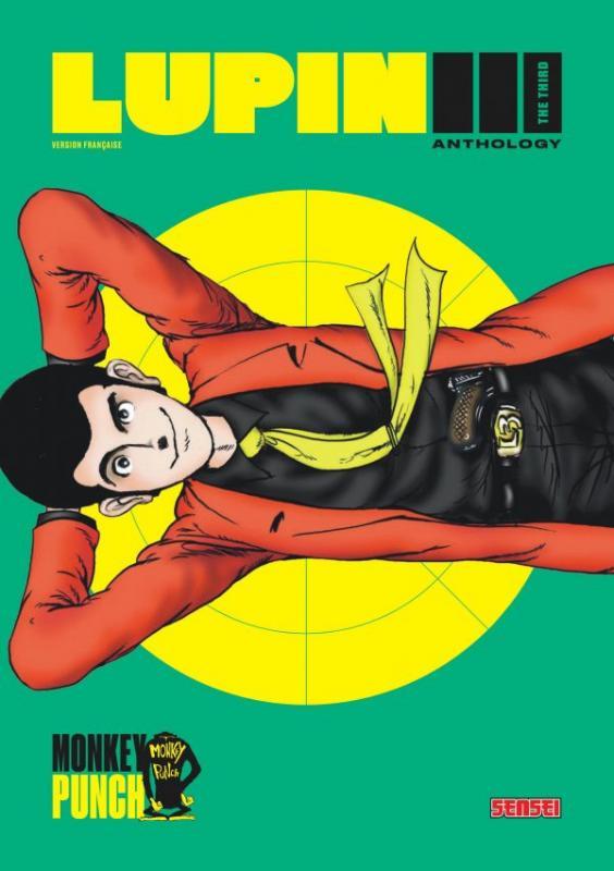 Lupin III The Third T1, manga chez Kana de Punch