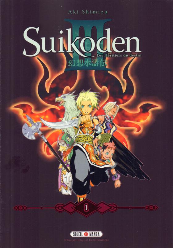 Suikoden III – Complete edition, T1, manga chez Soleil de Shimizu