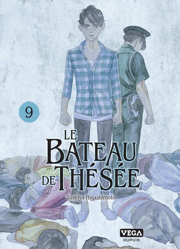 Le bateau de Thésée T9, manga chez Dupuis de Higashimoto