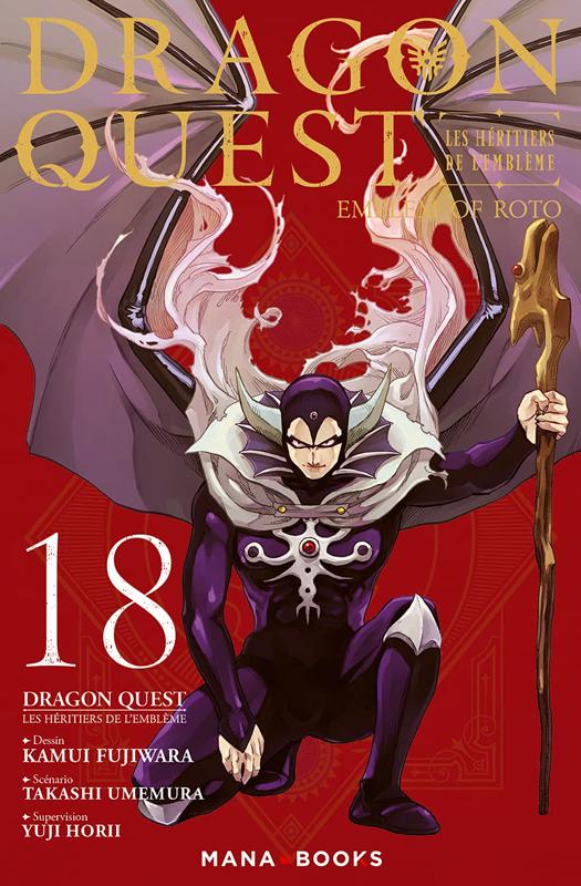 Dragon quest - Les héritiers de l'emblème T18, manga chez Mana Books de Eishima, Fujiwara