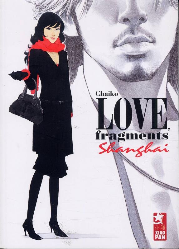 Love, Fragments Shanghai  , manga chez Xiao Pan de Chaiko