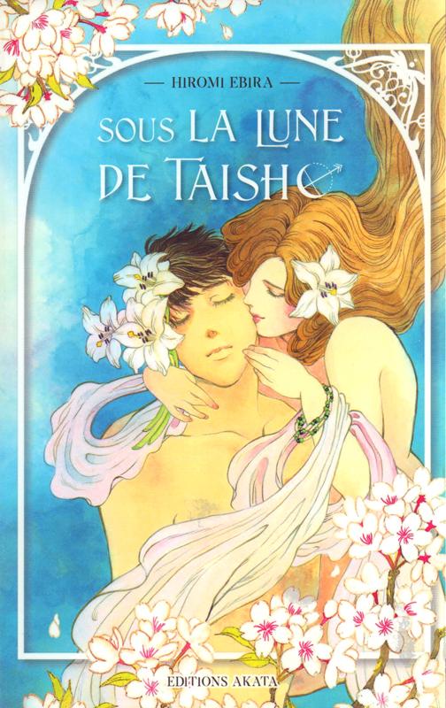Sous la lune de Taishô, manga chez Akata de Ebira