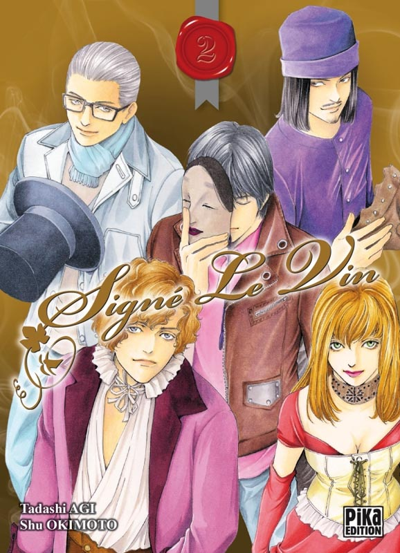 Signé le vin  T2, manga chez Pika de Agi, Okimoto