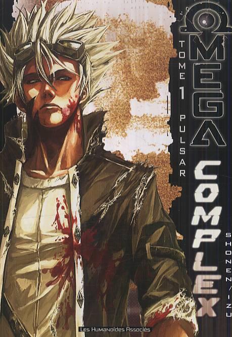 Omega complex T1 : Pulsar (0), manga chez Les Humanoïdes Associés de Izu, Shonen