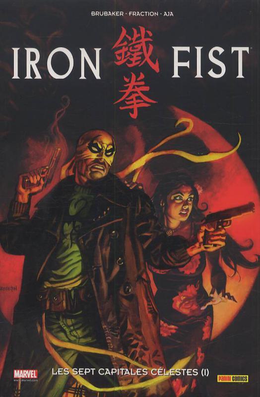 Iron Fist (2007) T2 : Les sept capitales célestes (1) (0), comics chez Panini Comics de Fraction, Brubaker, Brereton, Foreman, Kano, Koblish, Evans, Fernandez, Martinez, Djurdjevic, Chaykin, Chung, Aja, Delgado, Brown, Hollingsworth, Aja
