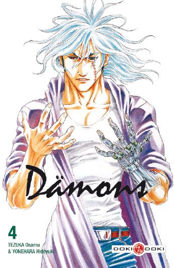 Dämons T4, manga chez Bamboo de Yonehara, Tezuka