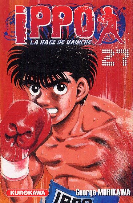 Ippo – Saison 1 - La rage de vaincre, T27, manga chez Kurokawa de Morikawa