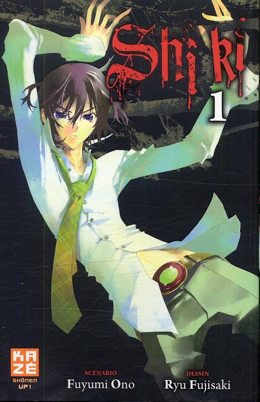 Shi Ki T1, manga chez Kazé manga de Ono, Fujisaki